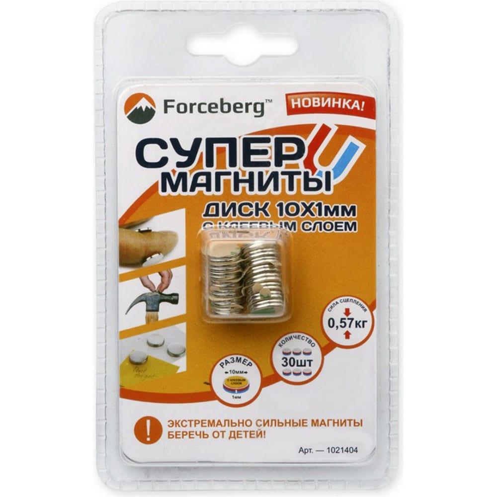 Купить Неодимовый магнит - диск 10х1мм с клеевым слоем forceberg 9-1212200-030