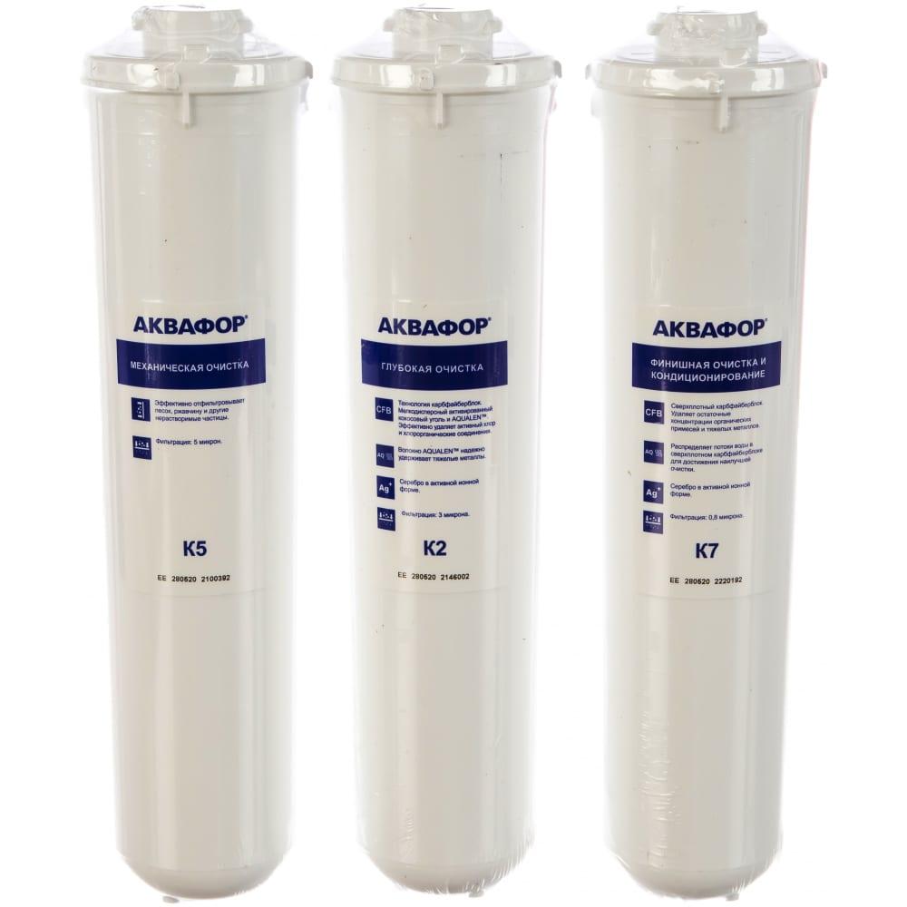 Комплект модулей сменных фильтрующих аквафор к5
