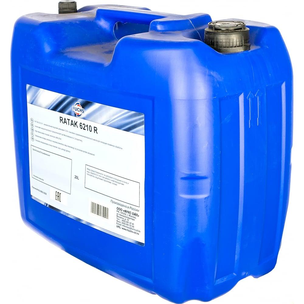Смазочно охлаждающая жидкость 6210 r 20l ratak