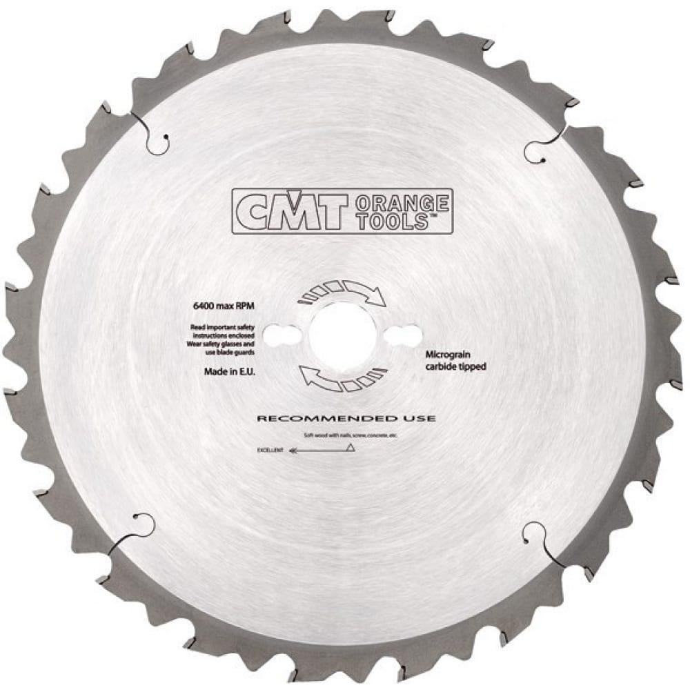 Диск пильный универсальный (300х30х2.8/1.8 мм; z=20) cmt286.020.12m