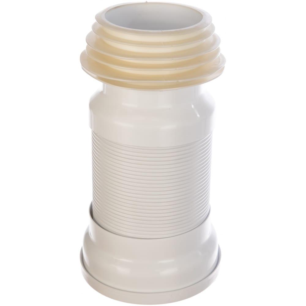Армированный тонкостенный слив (гофра) для унитаза 550мм