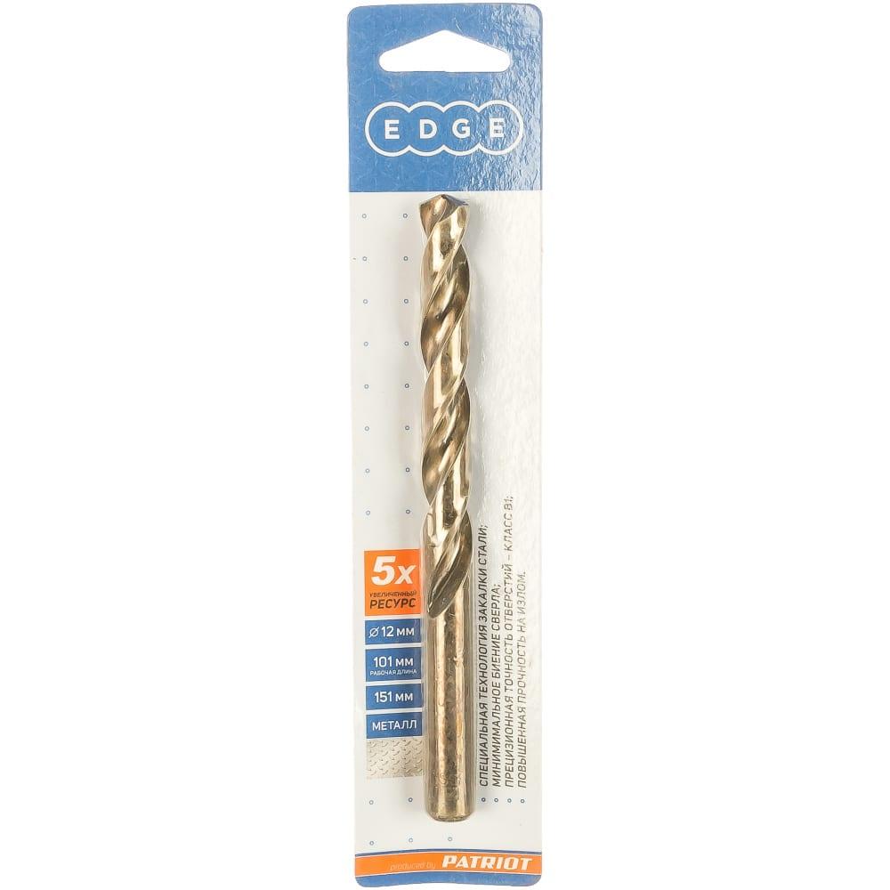 Сверло по металлу (12.0х151/101 мм) edge