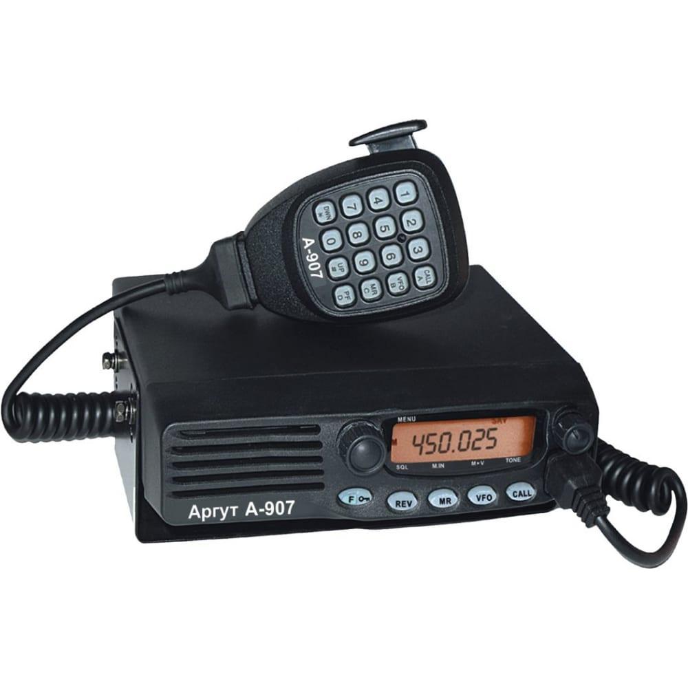 Мобильная радиостанция аргут а-907  - купить со скидкой
