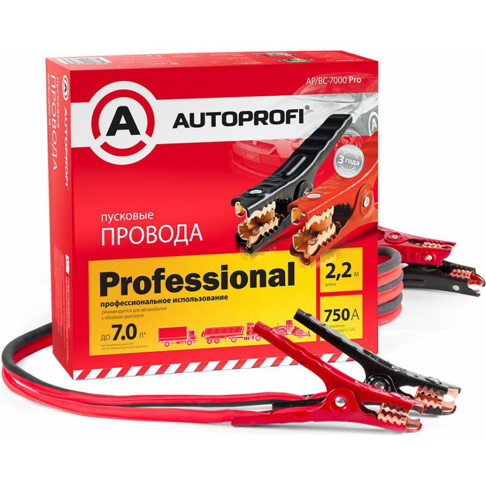 Профессиональные пусковые провода autoprofi ap bc - 7000 pro.