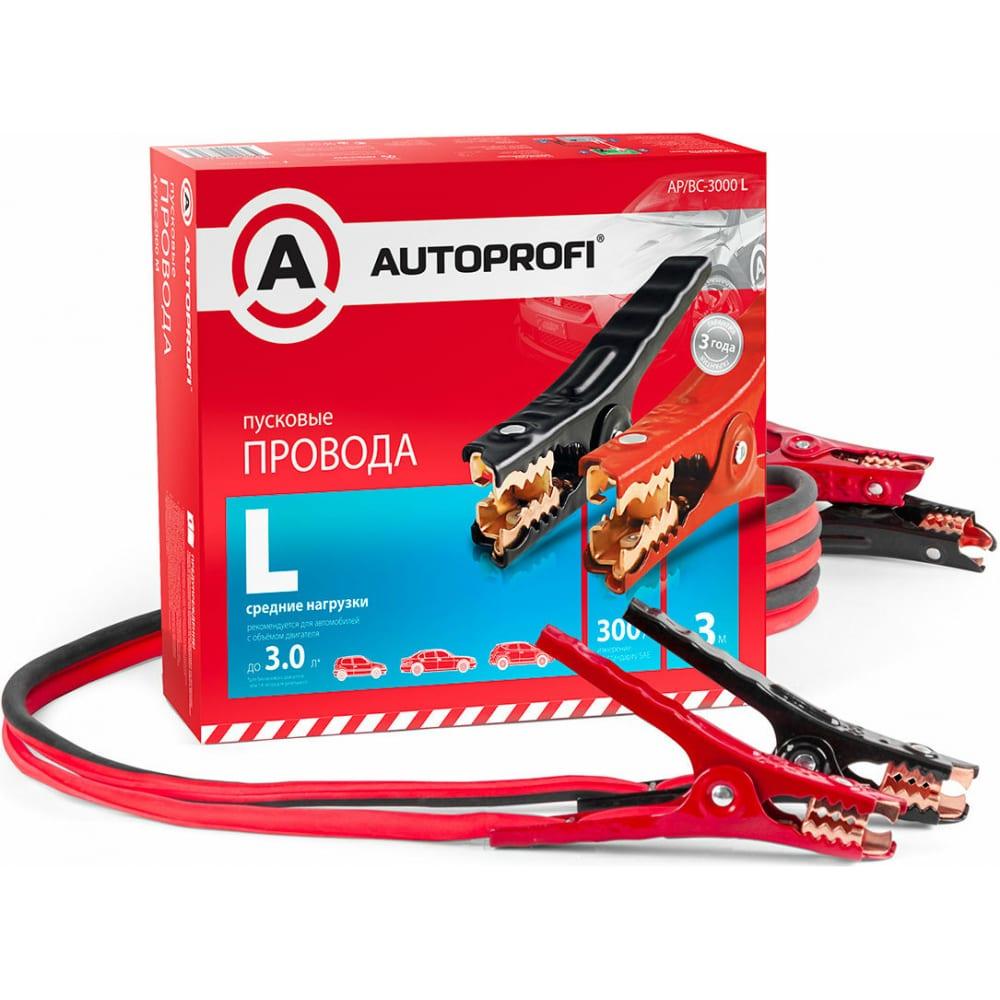 Пусковые провода autoprofi ap bc - 3000 l.
