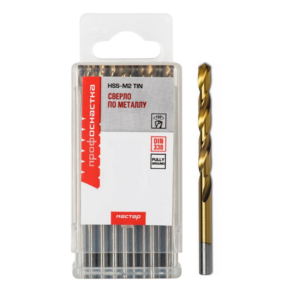 Сверло по металлу эксперт №367 (10 шт; 4 мм; p6m5 hss m2 tin; din 338) профоснастка 30202047  - купить со скидкой