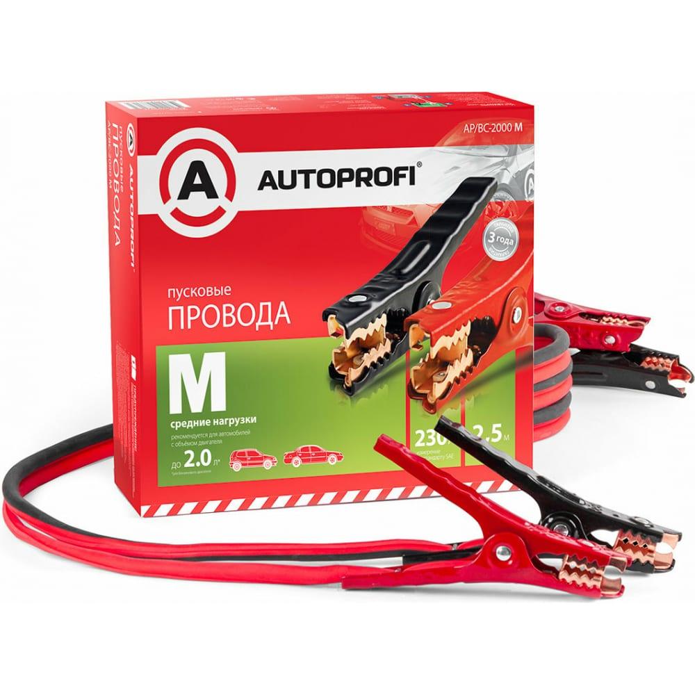 Пусковые провода autoprofi ap bc - 2000 m.
