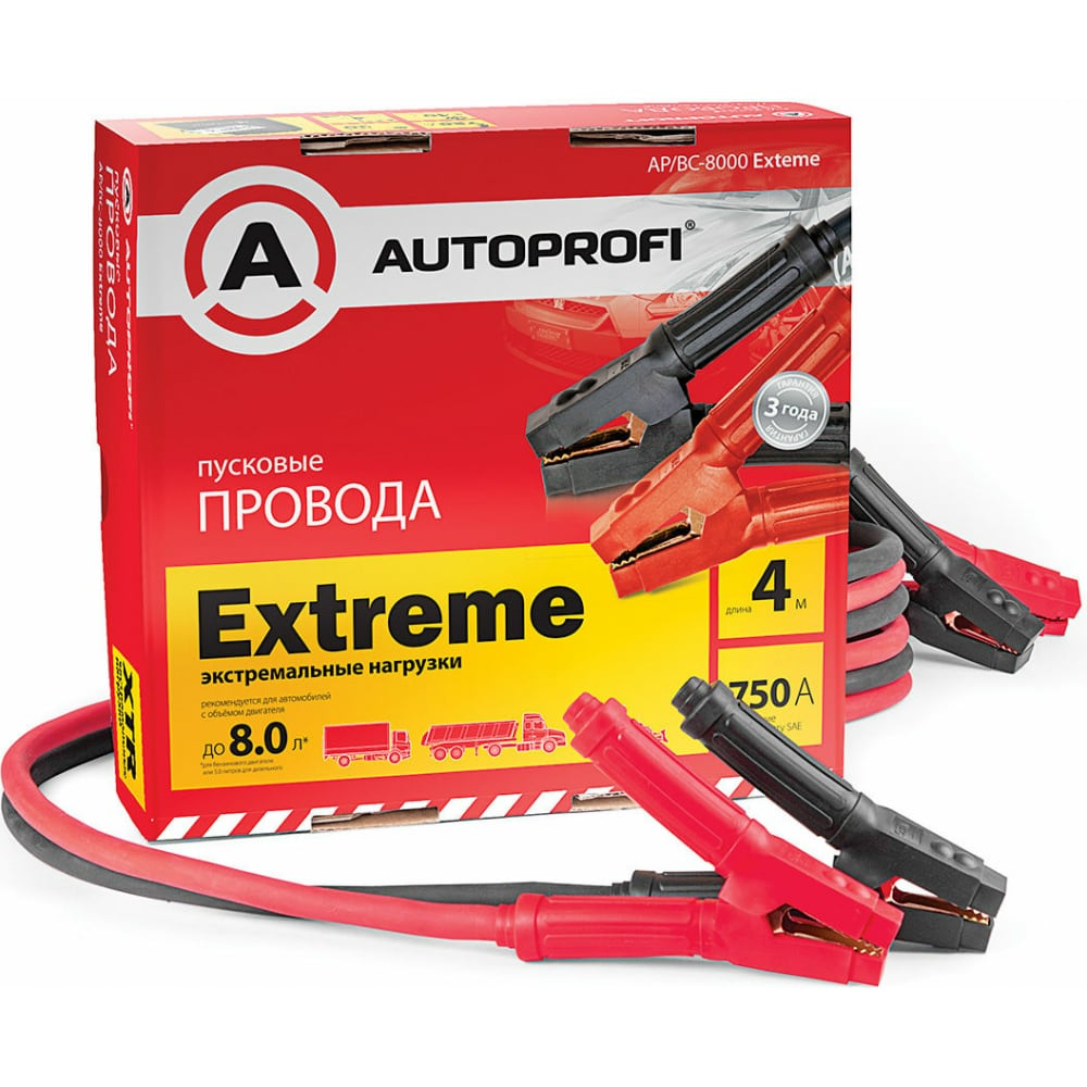 Пусковые провода autoprofi ap bc - 8000 extreme.