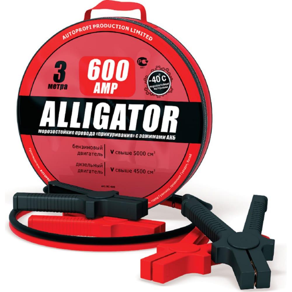Морозостойкие провода прикуривания с брезентовой сумкой (100 cca 600 а длина 3 м) alligator bc-600.