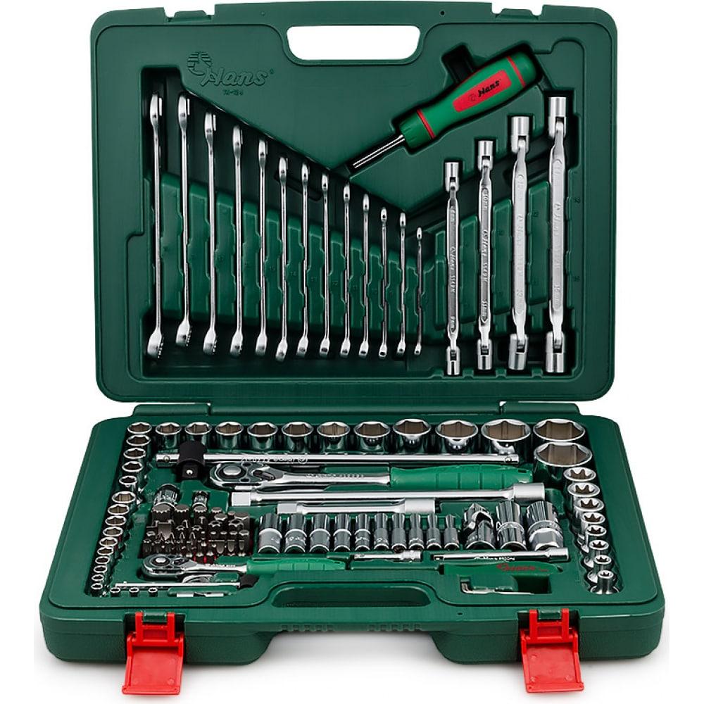 Универсальный набор инструментов hans 124 предмета tk-124e