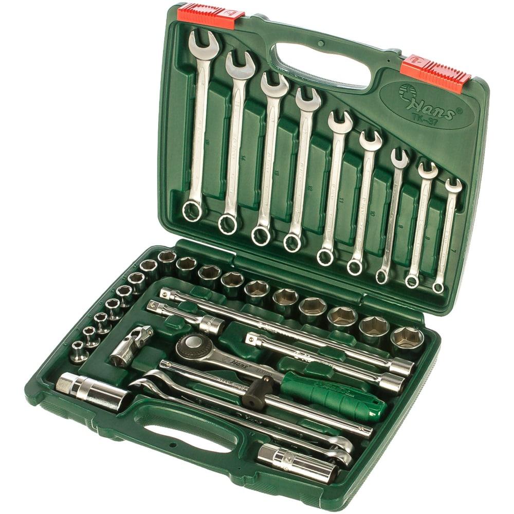 Универсальный набор инструментов hans 37 предметов tk-37
