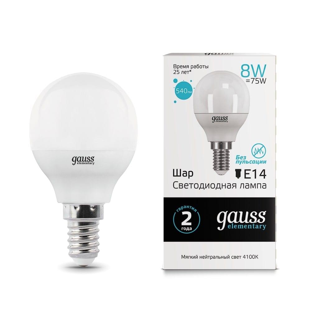 Купить Лампа led globe 8w e14 4100k gauss elementary 53128