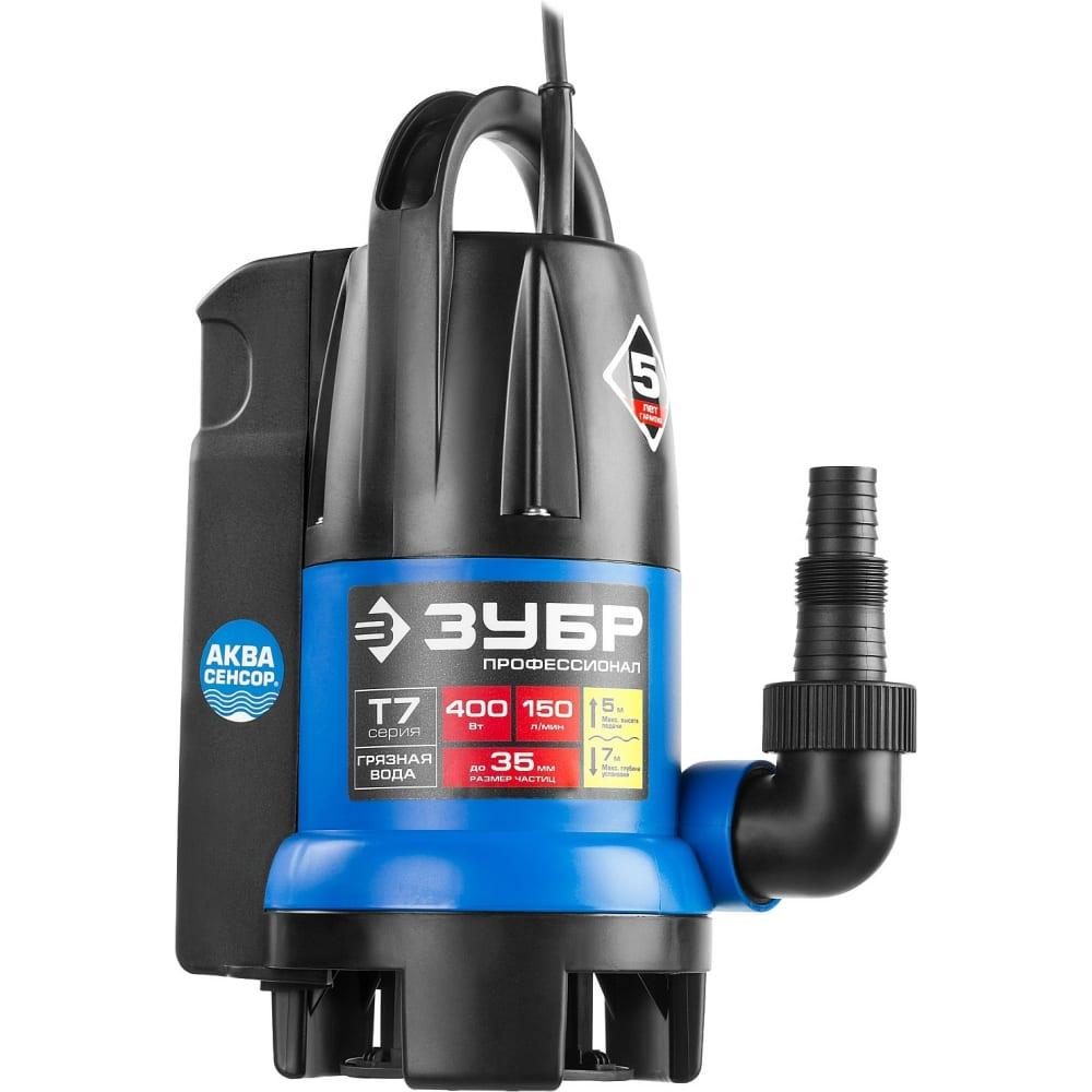 Купить Погружной дренажный насос для грязной воды зубр профессионал т7 аквасенсор нпг-т7-400