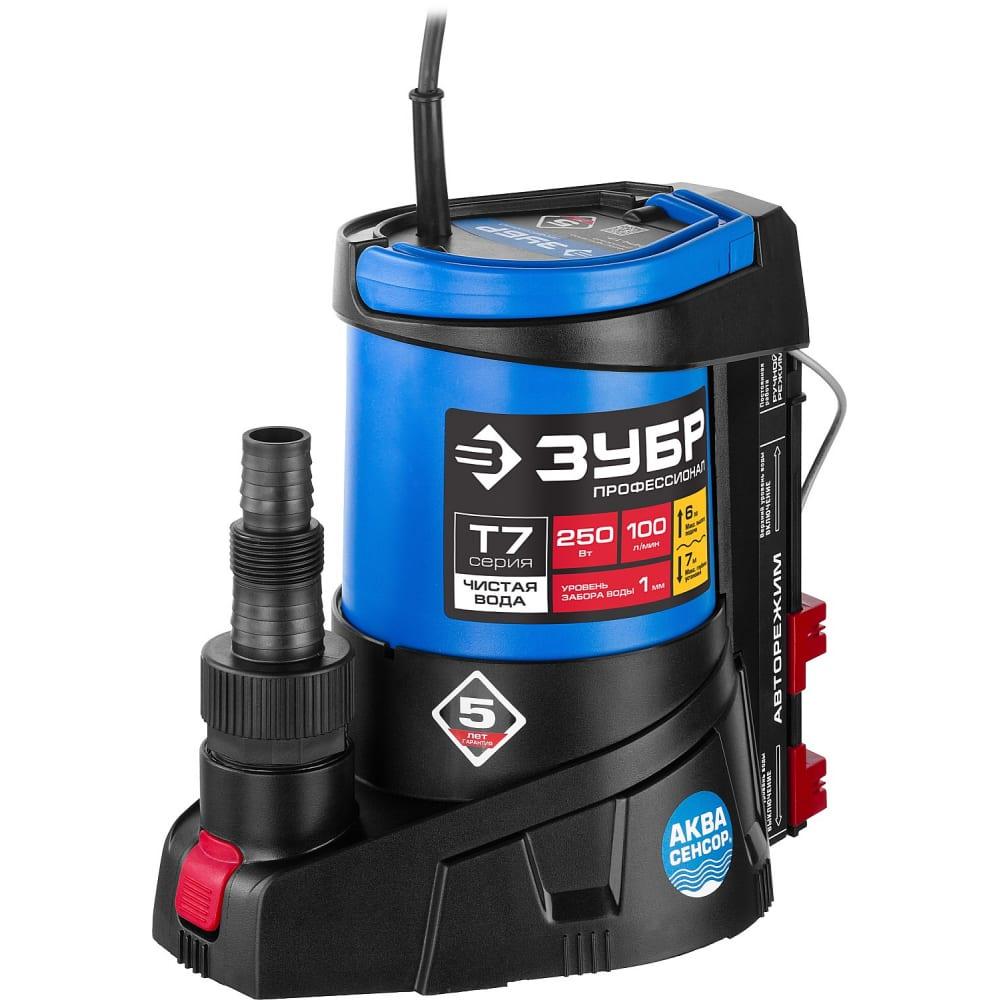 Погружной дренажный насос для чистой воды зубр профессионал т7 аквасенсор нпч-т7-250  - купить со скидкой