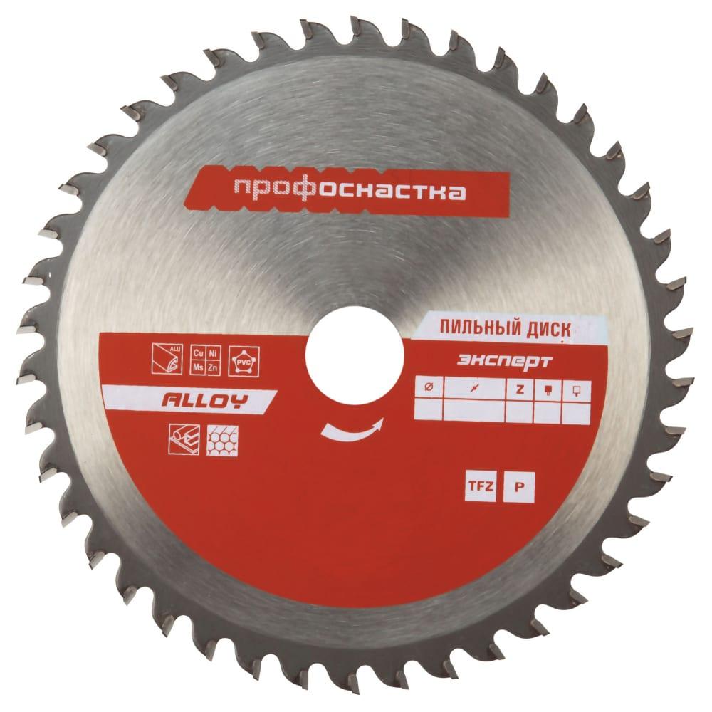 Купить Диск пильный по алюминию эксперт alloy 404 (255х30 мм; z96; tfz p+) профоснастка 60302010