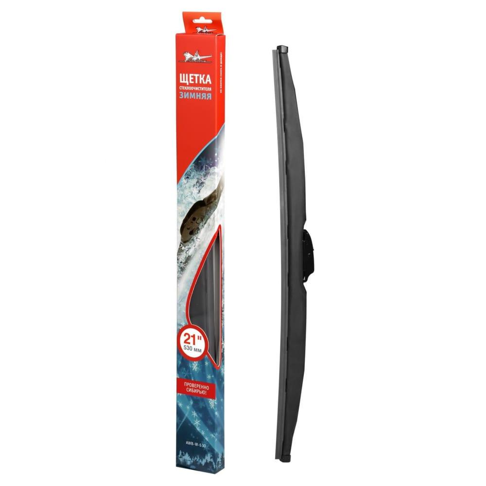Купить Зимняя щетка стеклоочистителя airline awb-w-530 (530 мм /21)