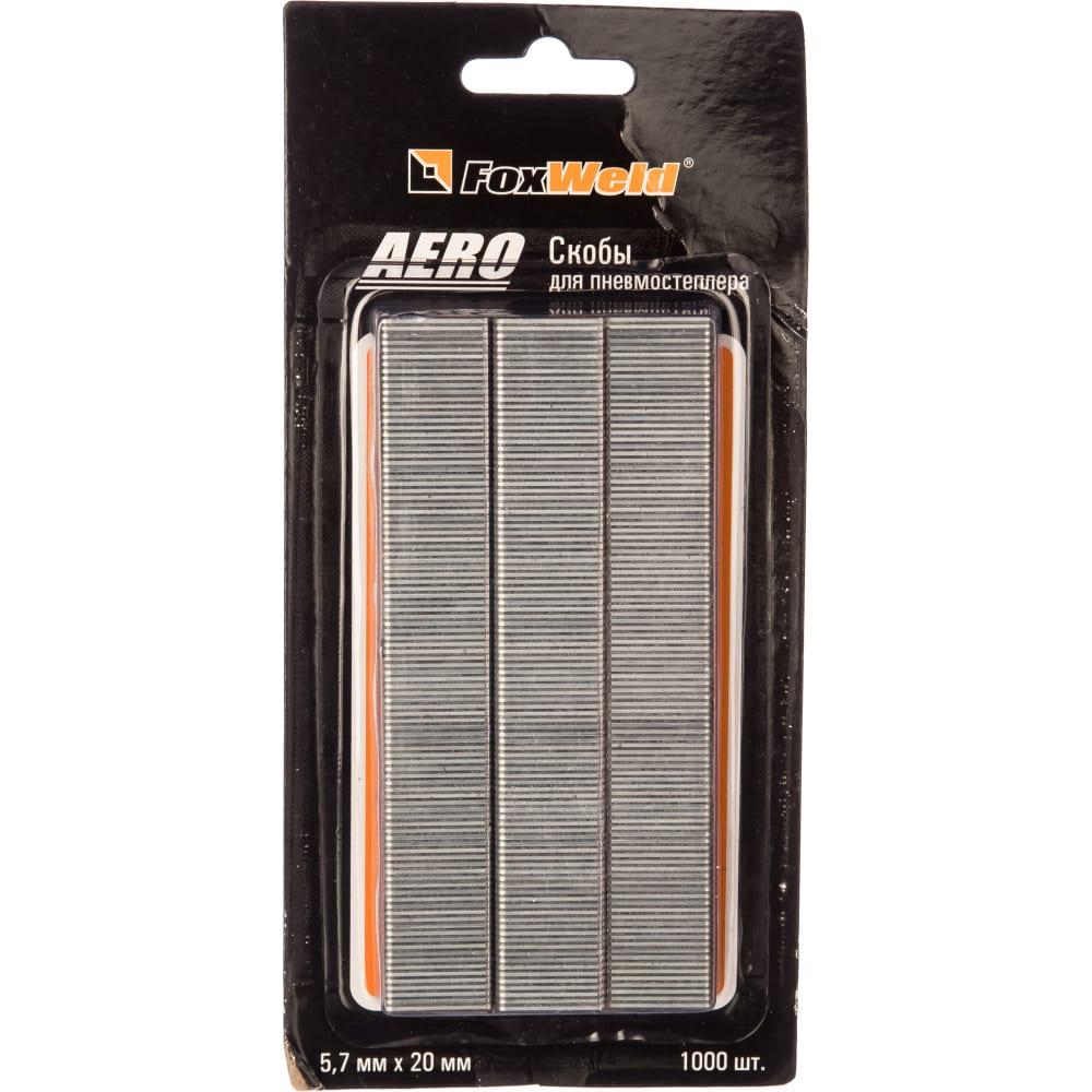 Купить Скобы для пневмостеплера (5.7х20 мм; 1000 шт.) foxweld aero 5757