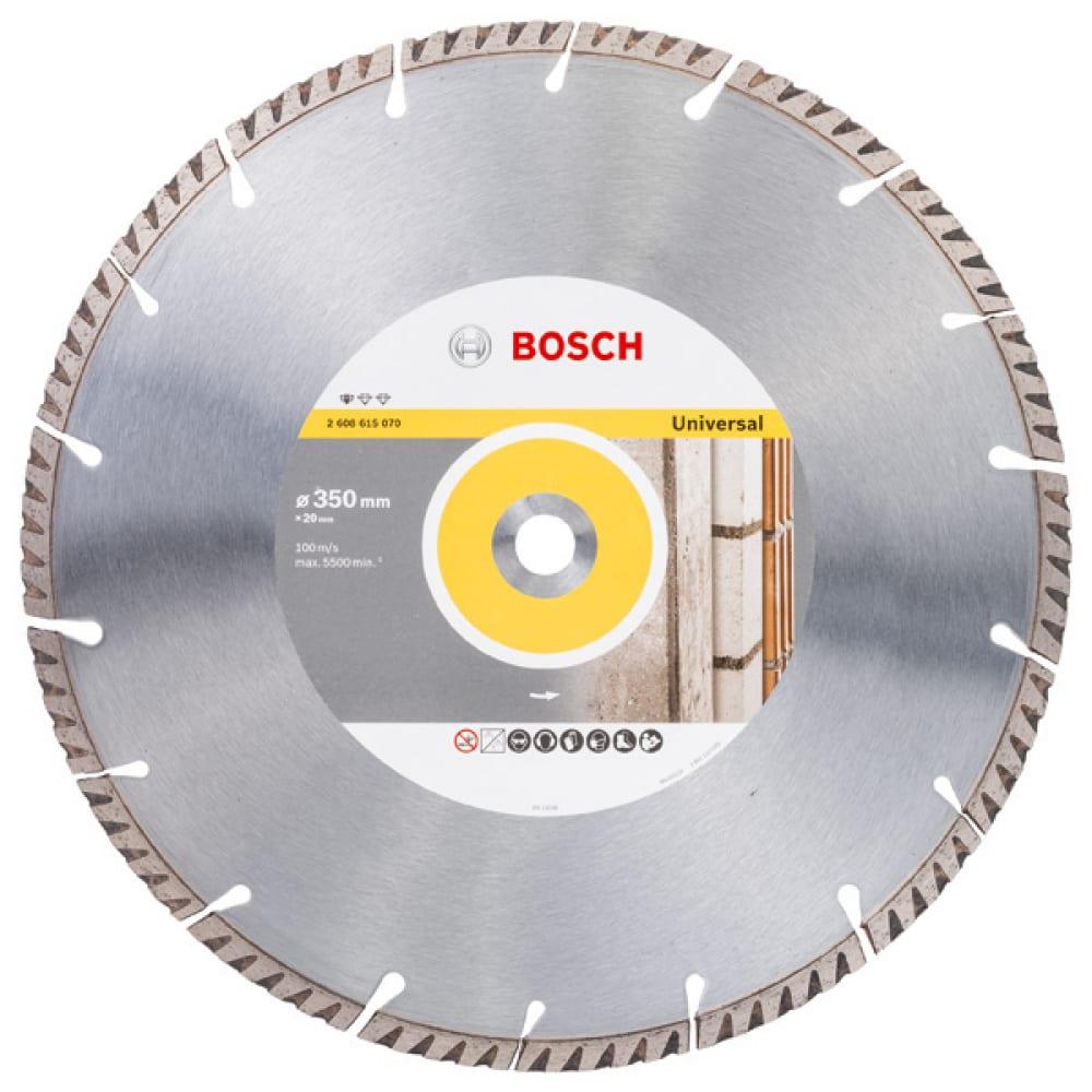 Купить Диск алмазный universal (350х20 мм) bosch2608615070