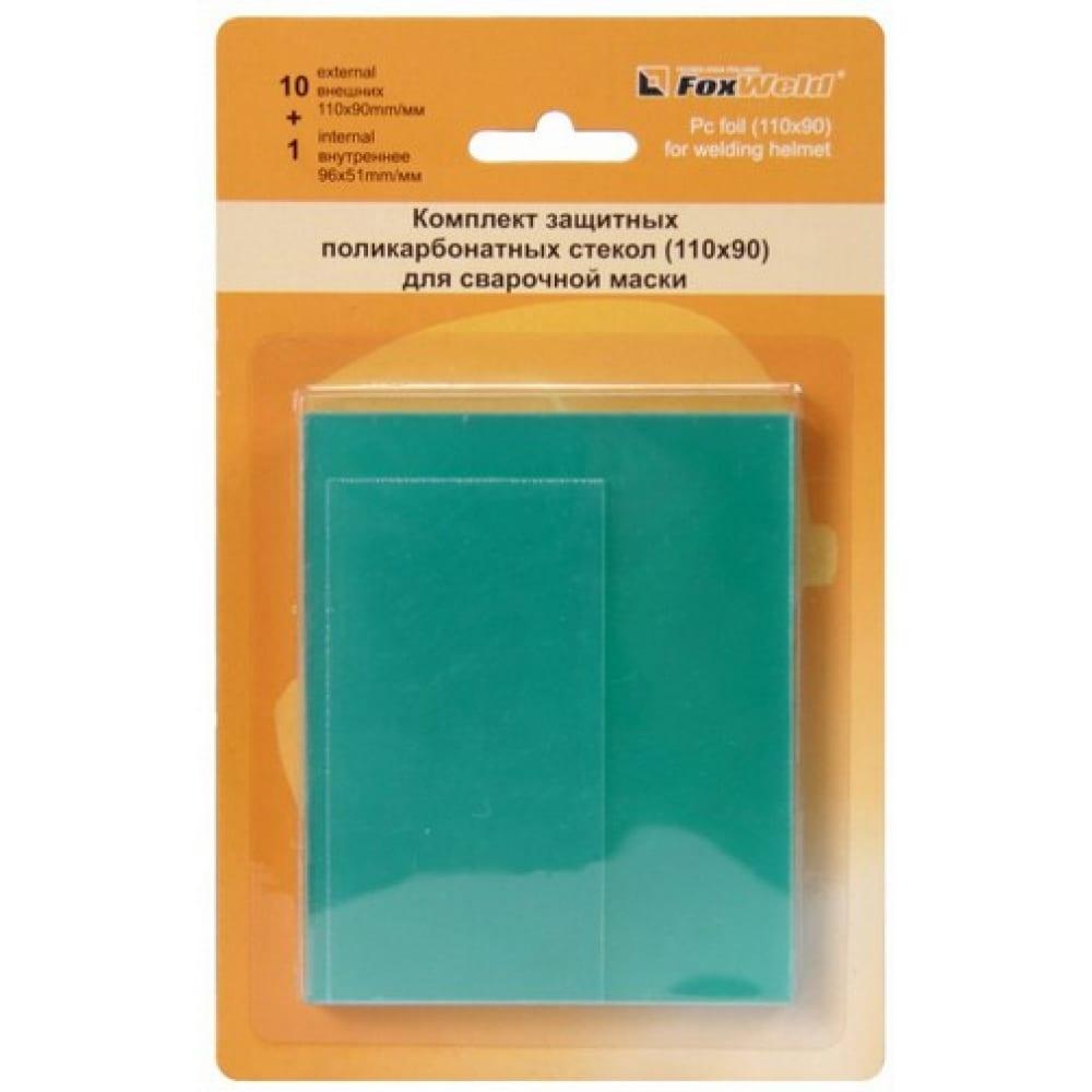Комплект поликарбонатных стекол foxweld №1 4920