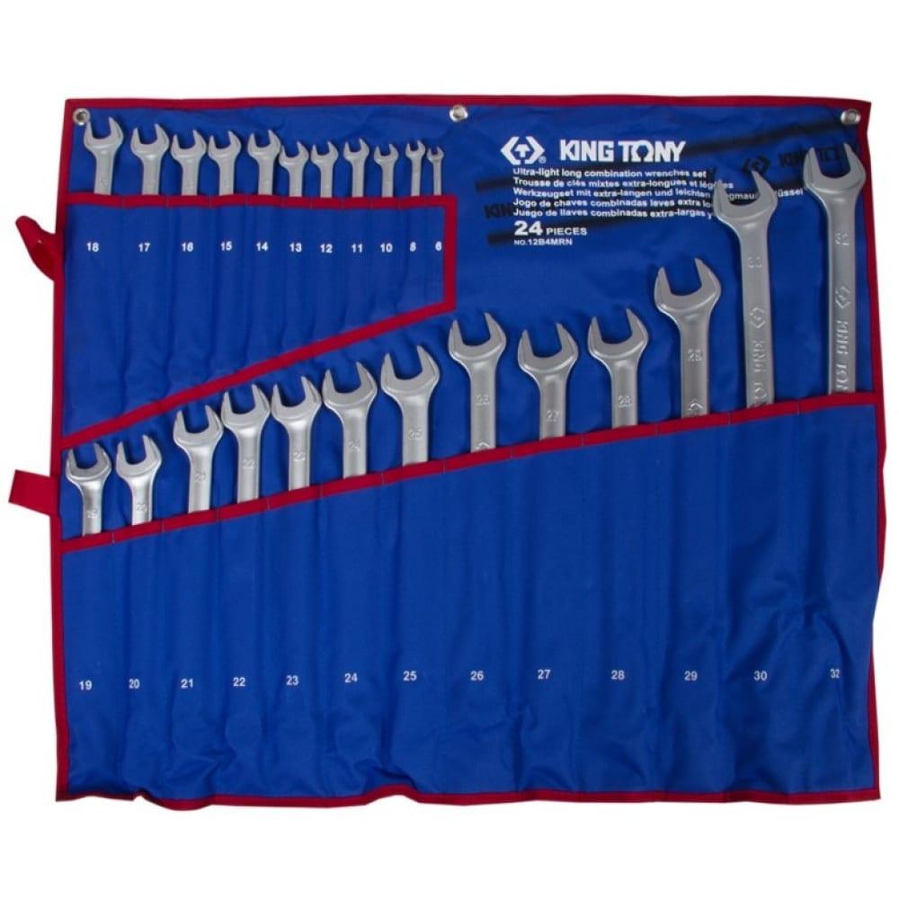 Купить Набор комбинированных удлиненных ключей king tony 24 предмета 12b4mrn