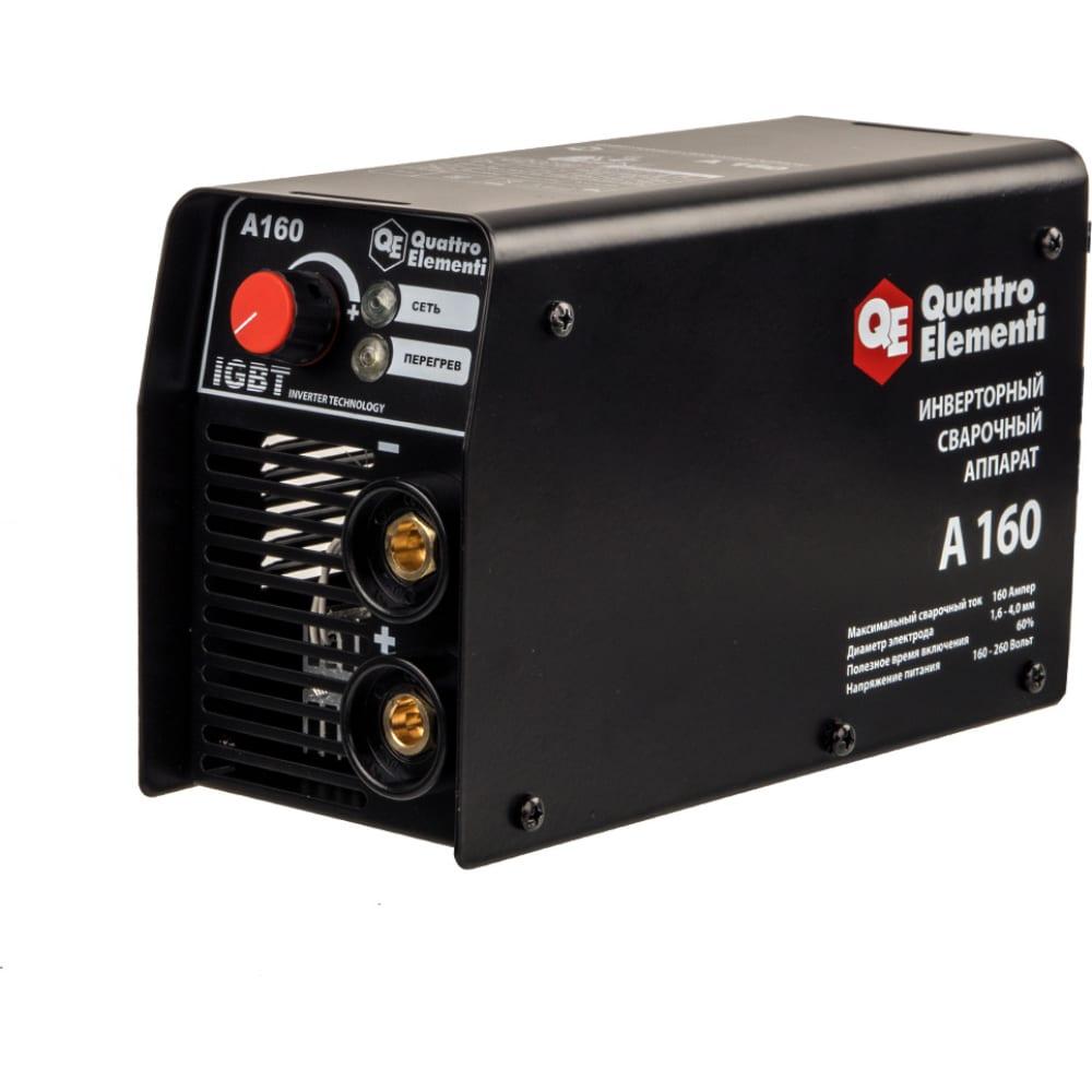 Инверторный аппарат электродной сварки quattro elementi a 160 248-511