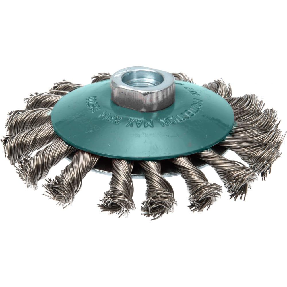 Купить Щетка коническая со жгутовой стальной проволокой мастер 062 (115 мм; м14) профоснастка 20106002