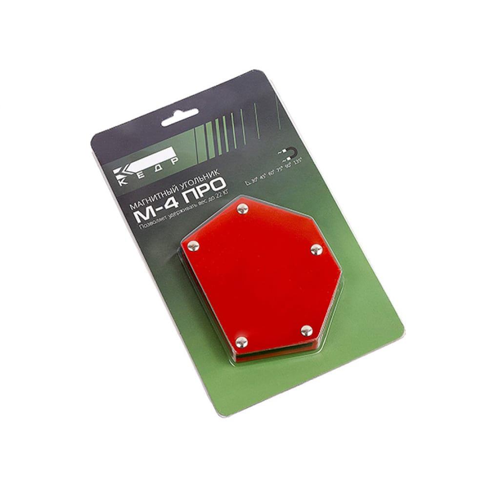 Угольник магнитный м-4 про кедр 8005171  - купить со скидкой