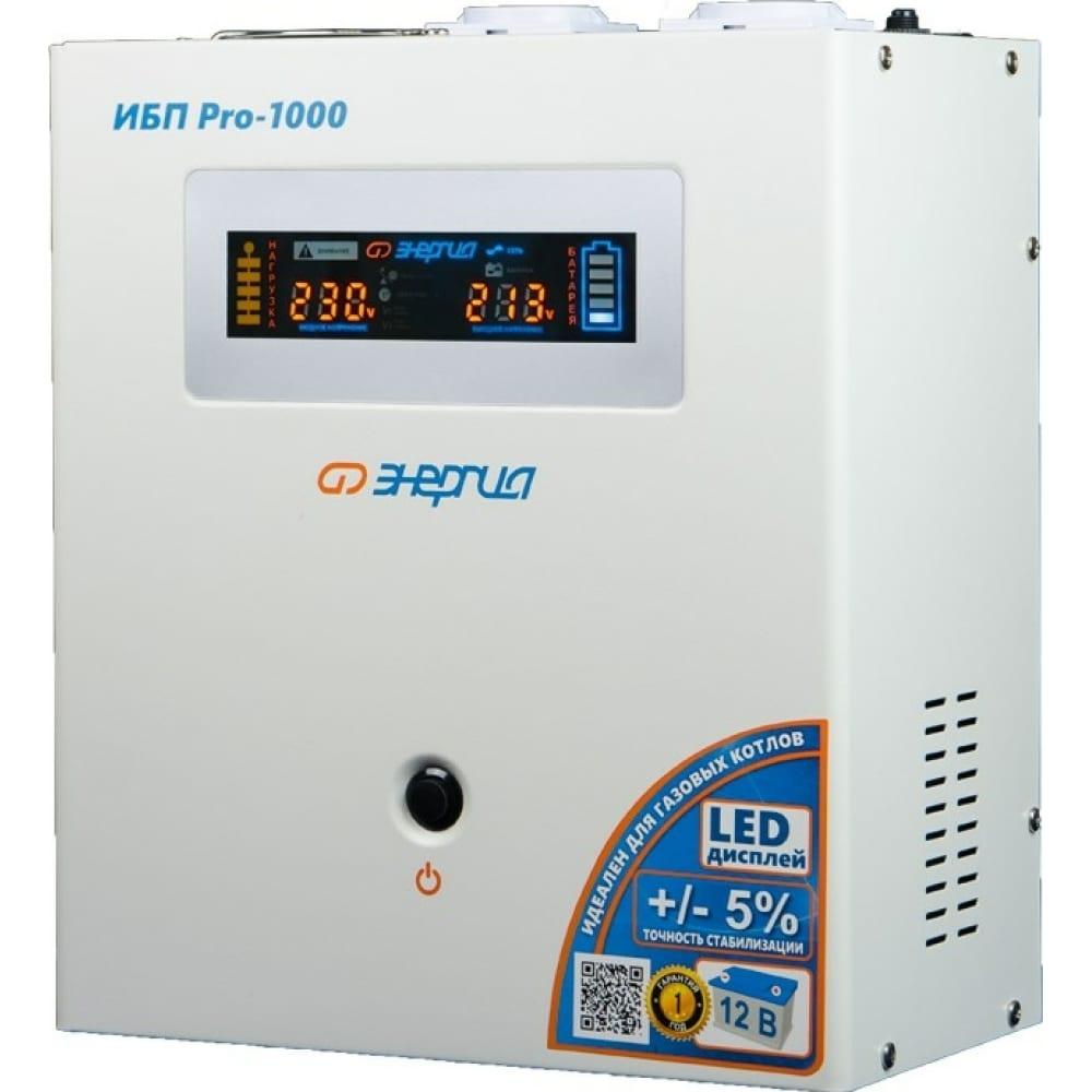 Купить Источник бесперебойного питания энергия pro-1000 12v е0201-0029