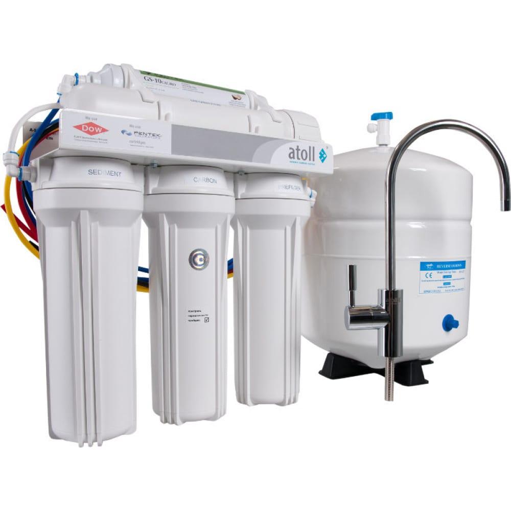Купить Система обратного осмоса atoll a-560em/a-550m std 5 ступеней очистки с минерализатором, 120 л/сутки