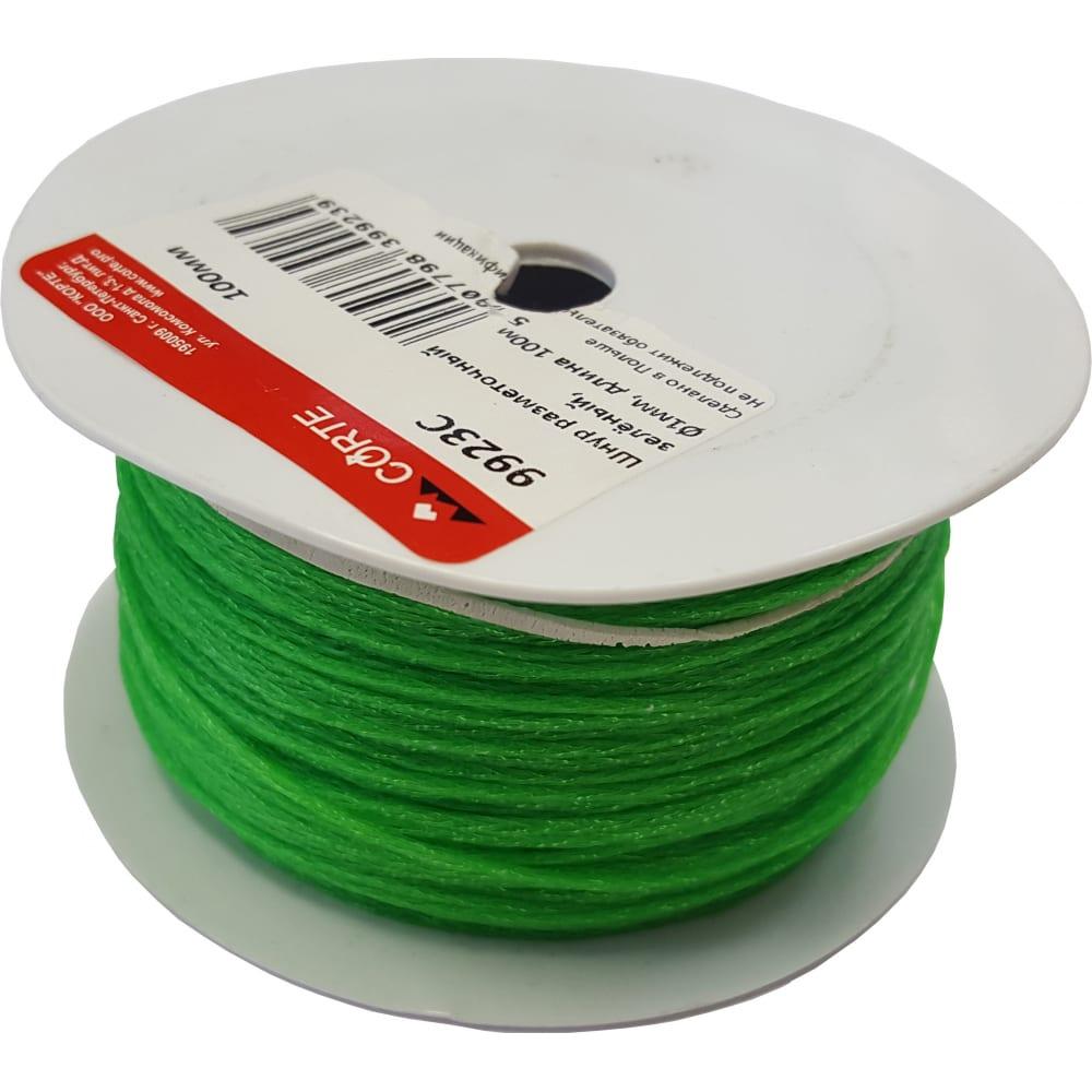 Разметочный шнур corte зелёный, 1мм, длина 100м corte 9923c