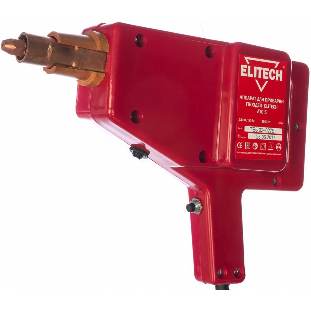 Купить Сварочный аппарат elitech атс 5