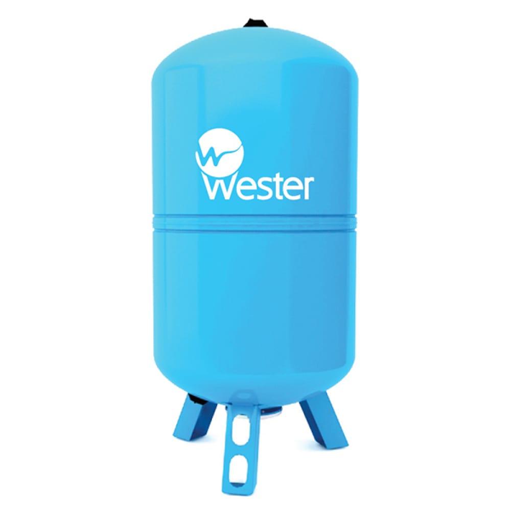 Купить Мембранный бак для водоснабжения wav 150 wester 0141160