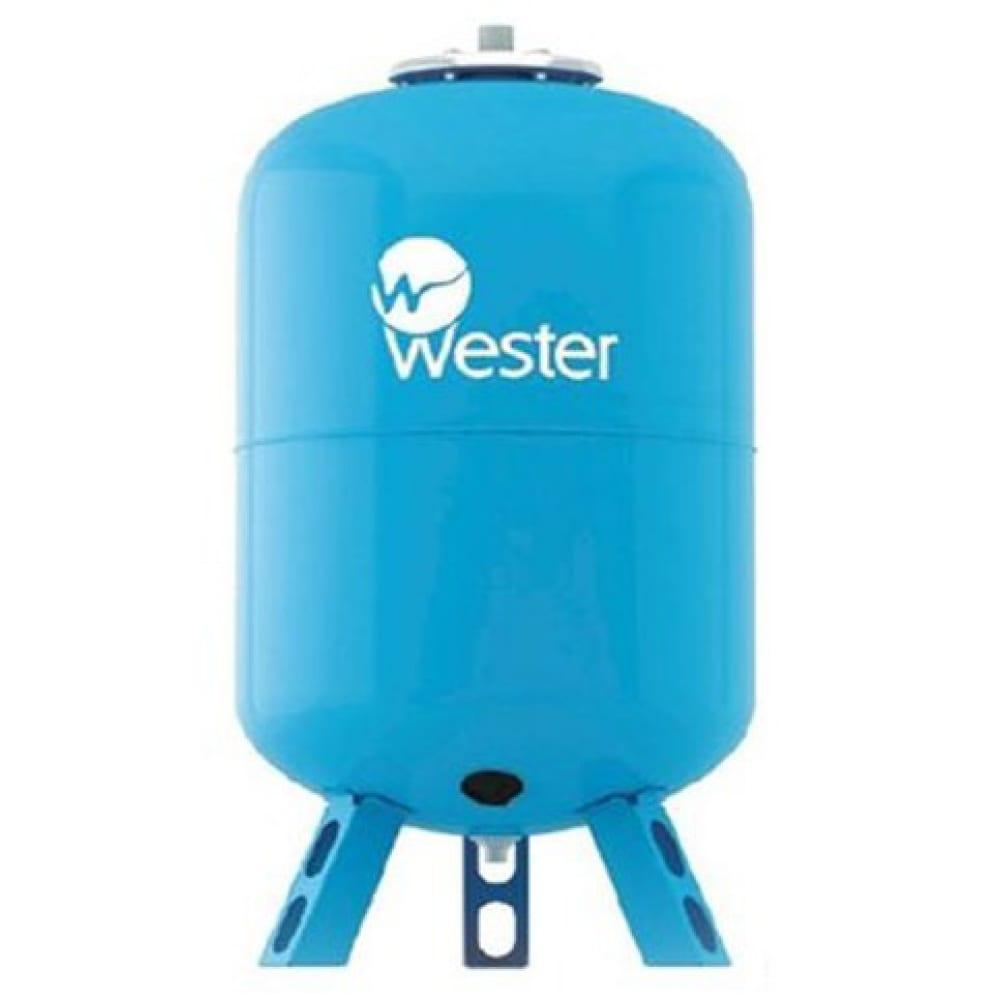 Мембранный бак для водоснабжения wav 200 wester 0141510  - купить со скидкой
