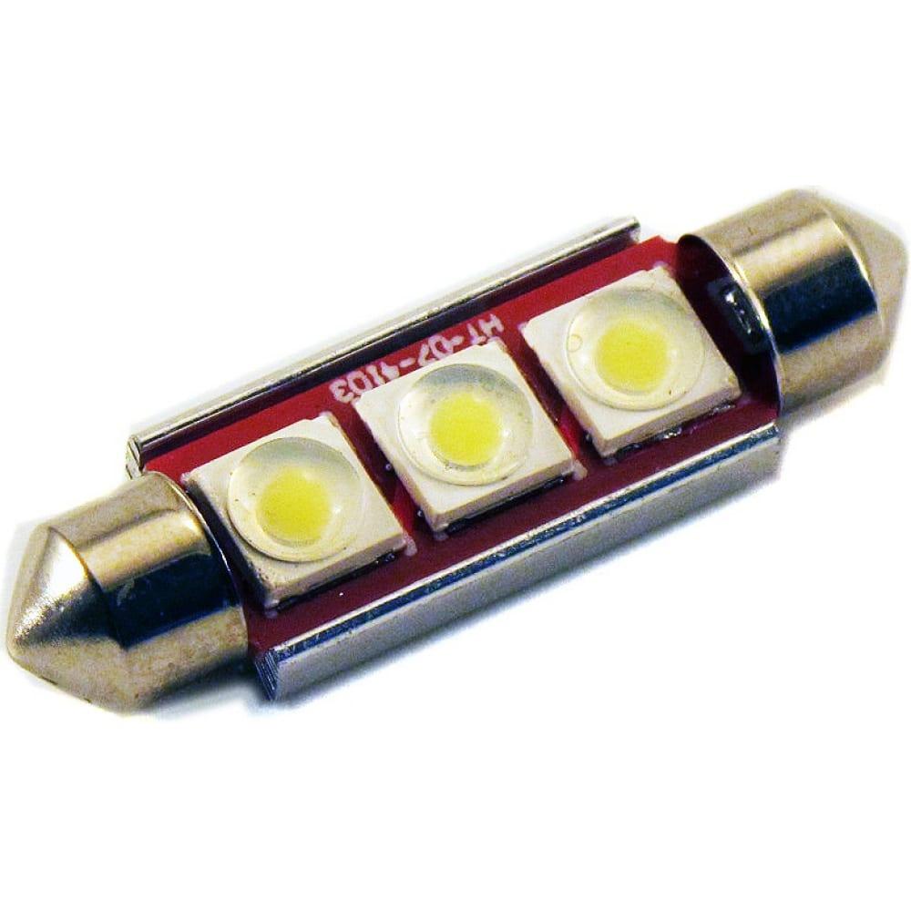 Автомобильная лампочка вымпел ht 07 4103 3smd