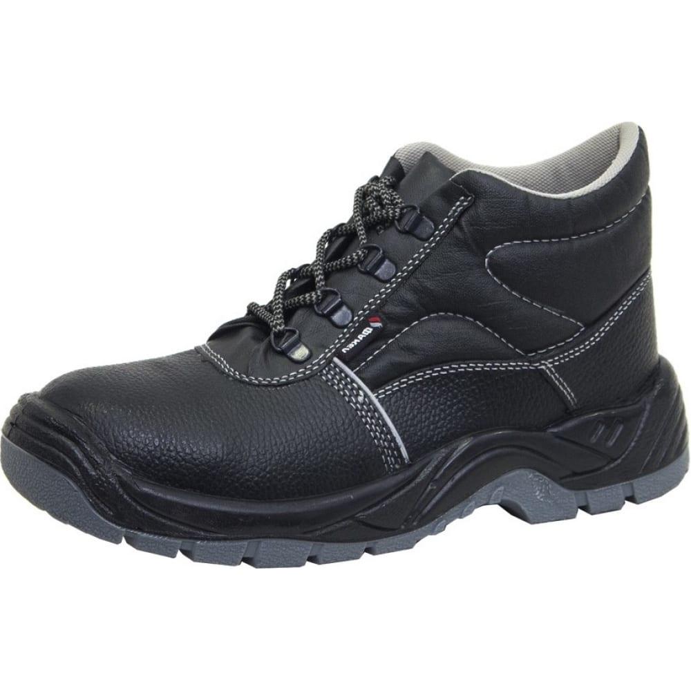 Купить Кожаные ботинки факел гранит мн черные, р.42 87456810.008