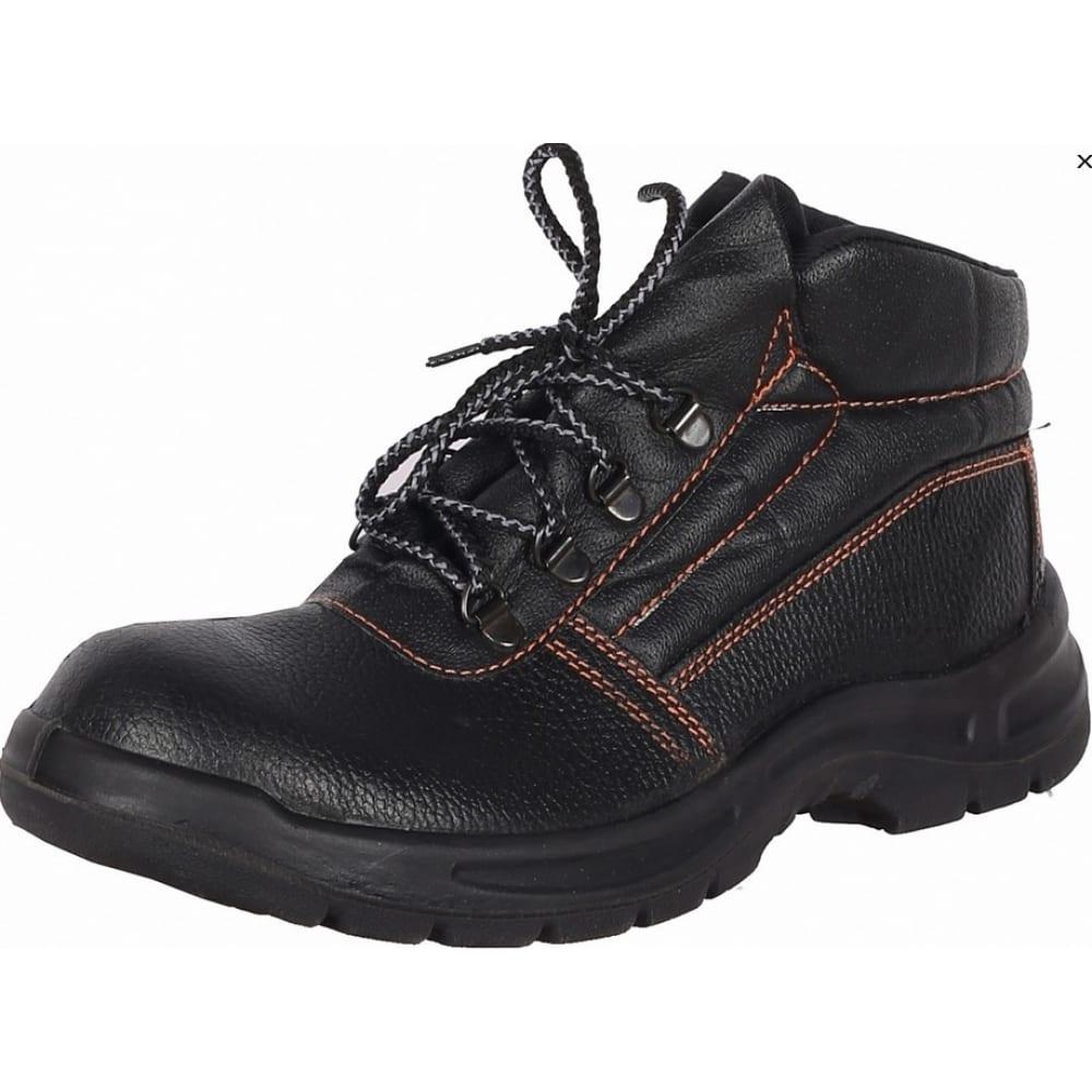 Купить Кожаные ботинки факел оникс мн черные, р.42 87459324.004