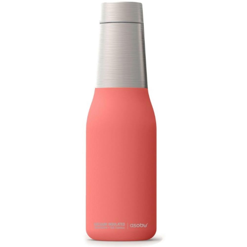 Термобутылка asobu oasis 0.59 л, розовая sbv23