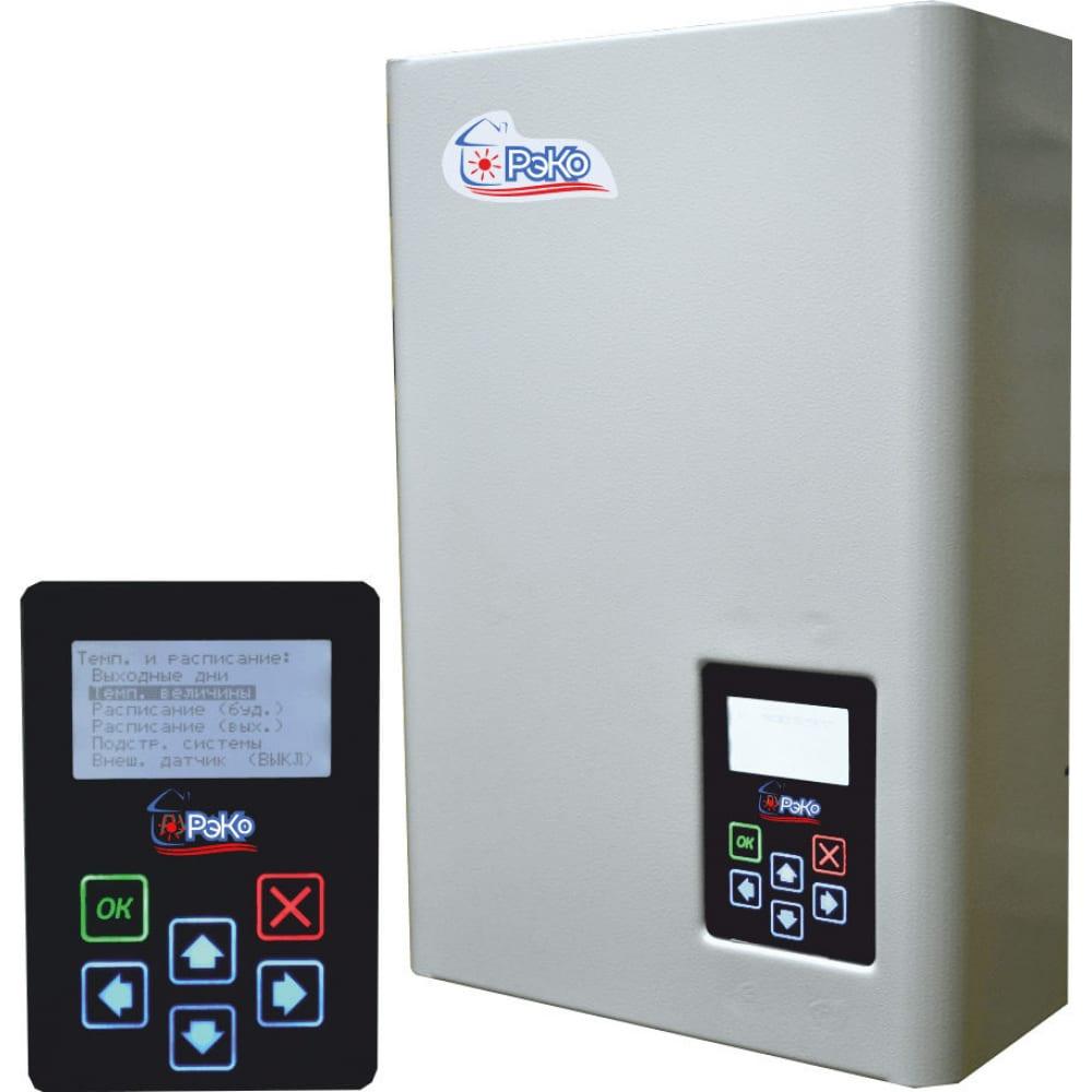 Купить Электрокотел руснит рэко-12п, 12 квт 380в 46012120005