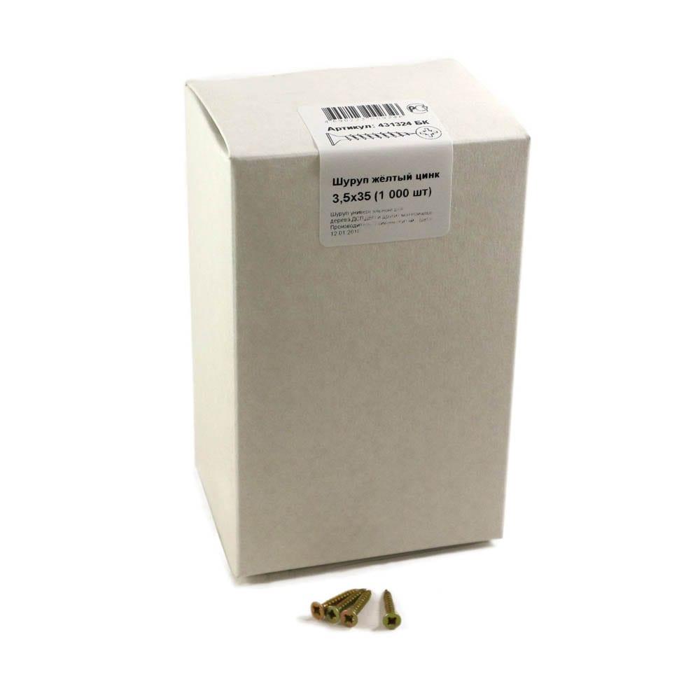 Купить Шуруп, жёлтый цинк крепежная техника 3, 5х35 1000шт 431324 бк