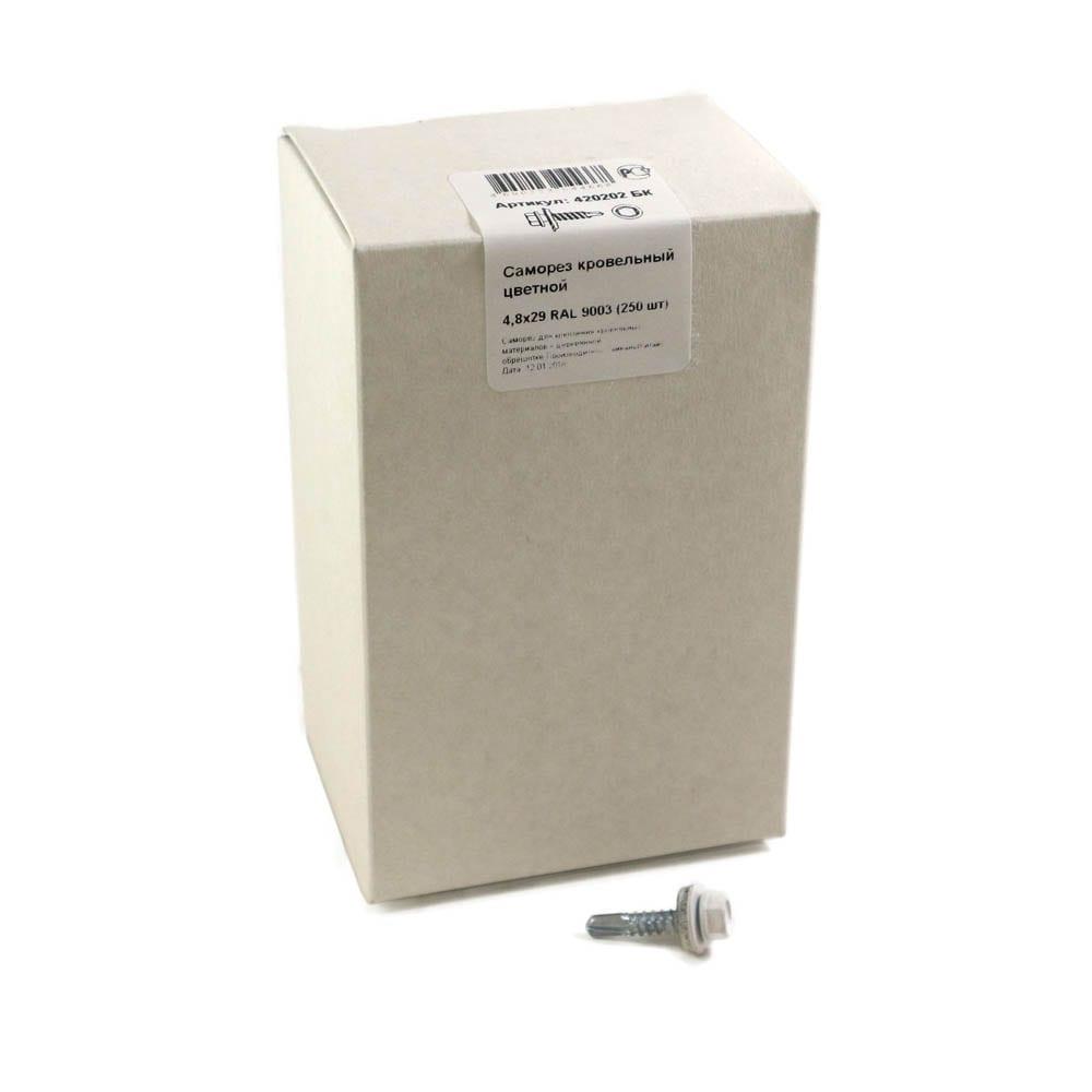 Купить Кровельный саморез, белый крепежная техника 4, 8х29 ral 9003 250шт 420202 бк