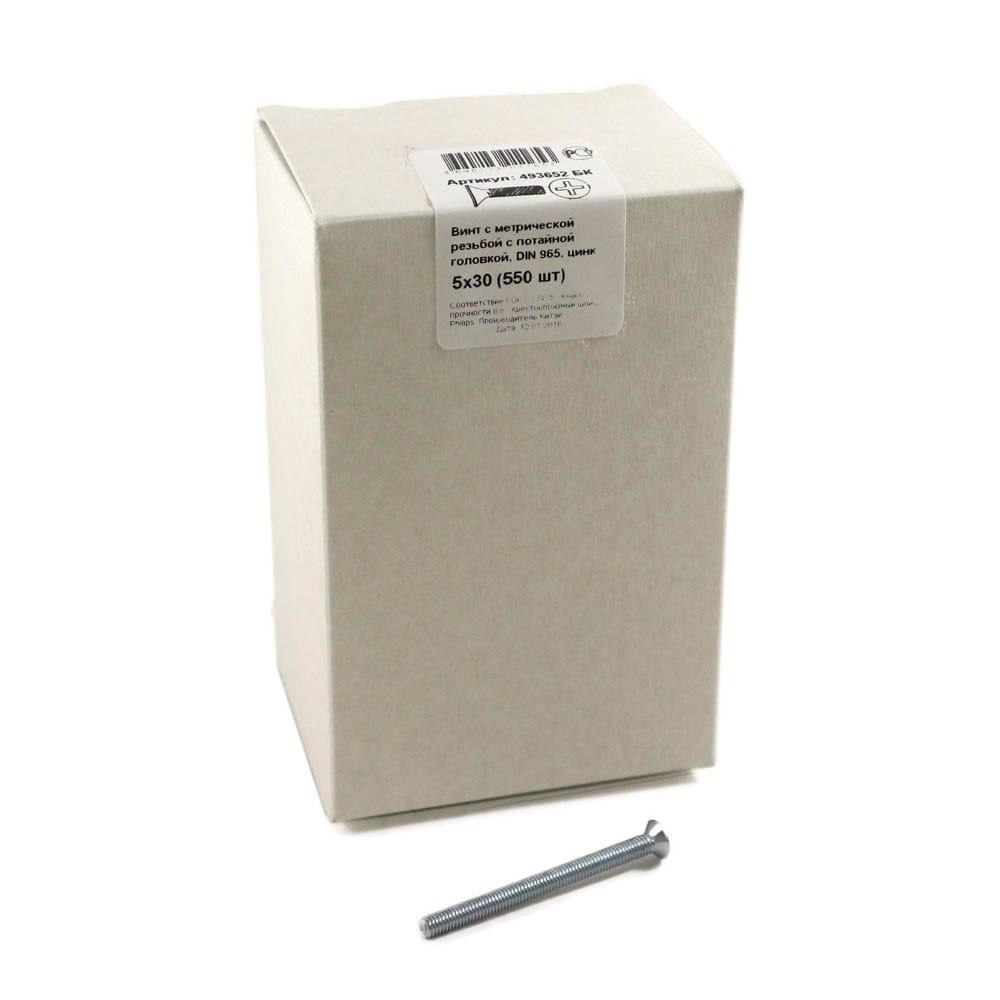 Купить Потайной винт с метрической резьбой крепежная техника din 965 5х30 550шт 493652 бк