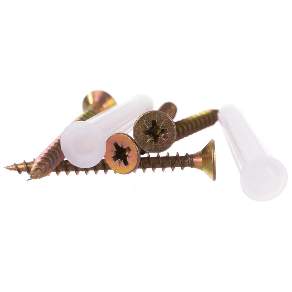 Дюбель с шурупом качественный крепеж белый дюбель 8х45 + шуруп 5х50 55 шт 0500991 кч