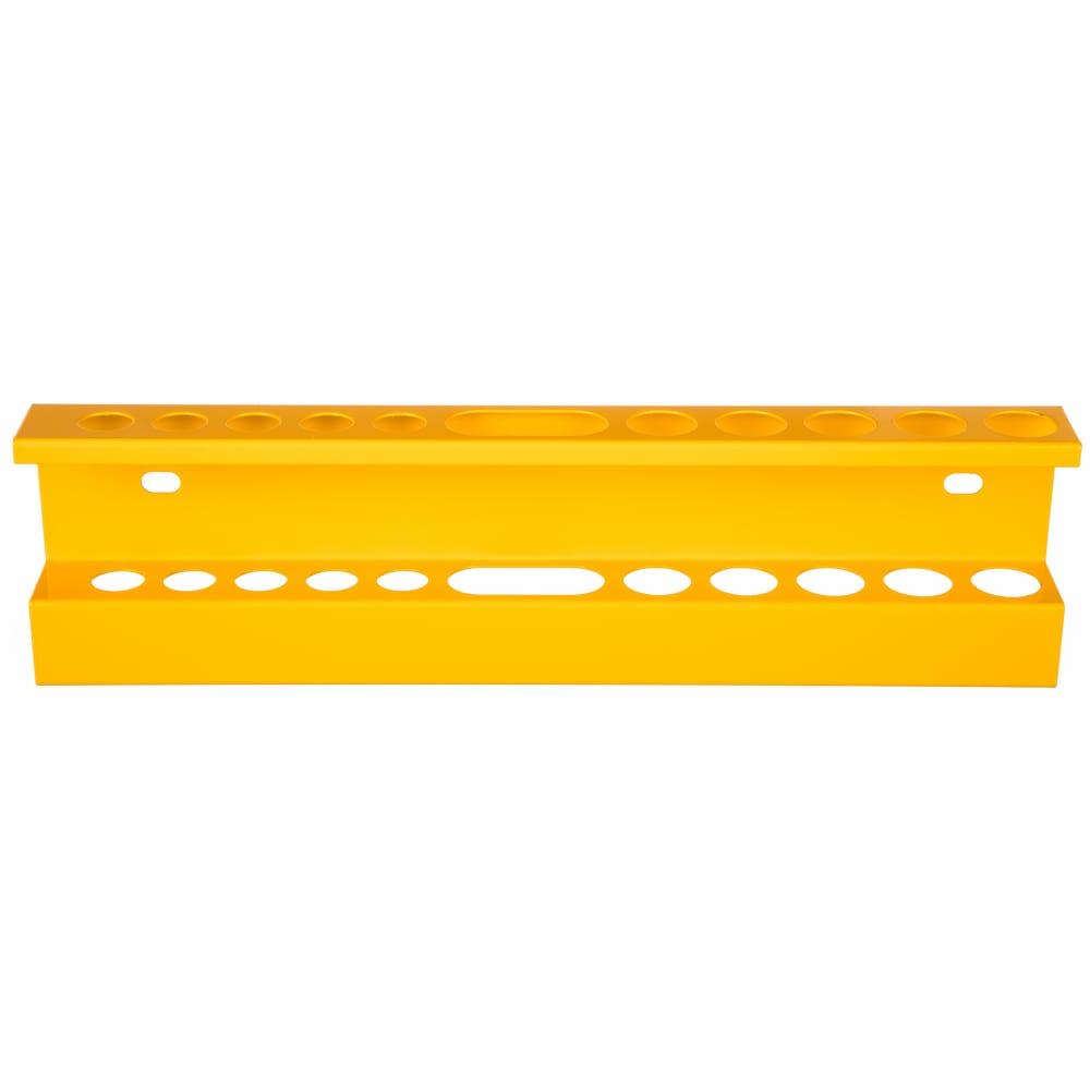 Держатель для инструментов пакс 1614901