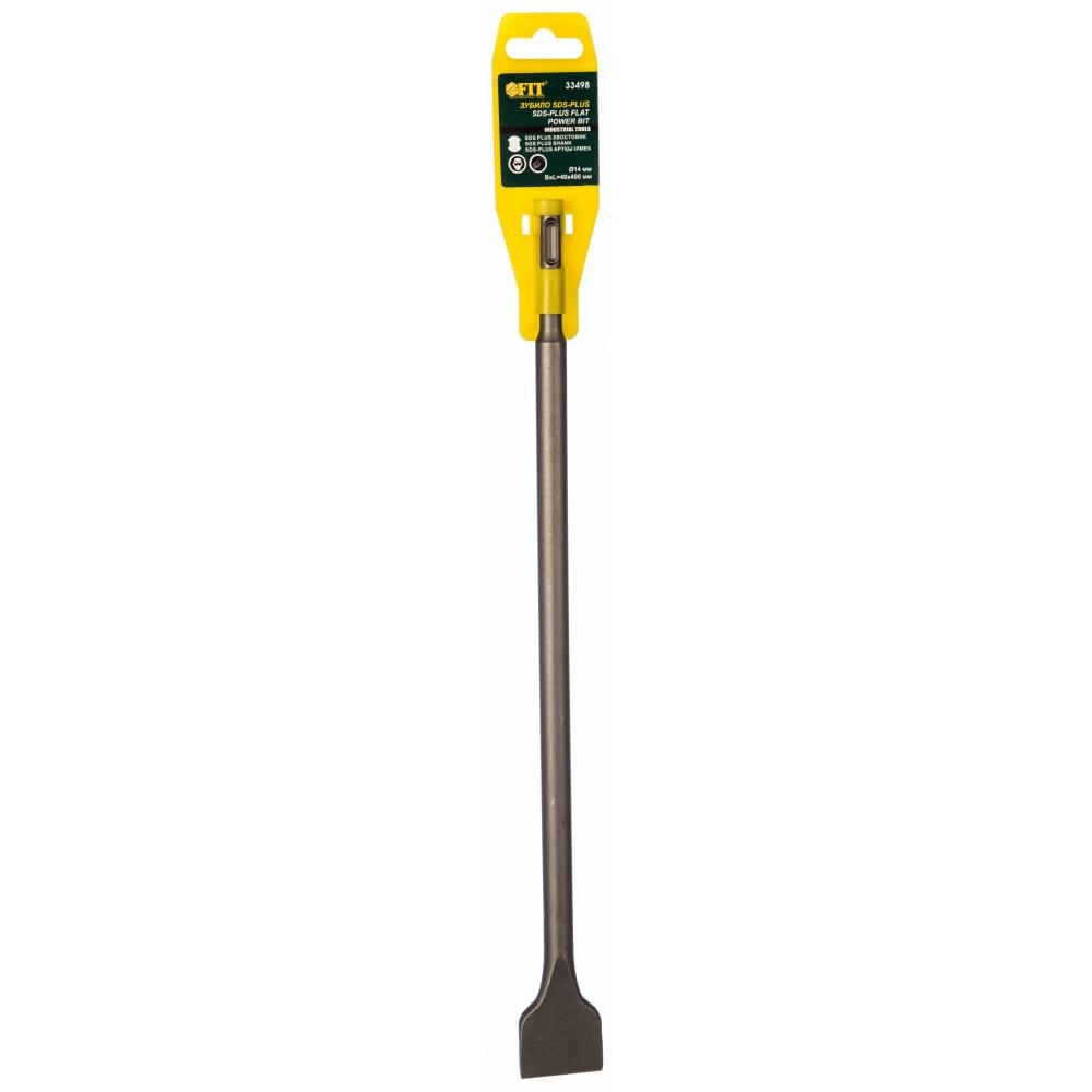 Купить Зубило для перфоратора широкое (40х400 мм; sds-plus) fit 33498