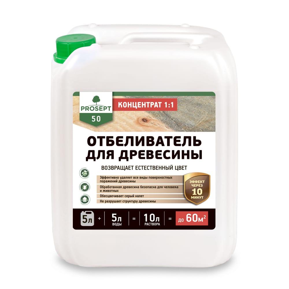 Купить Отбеливатель для древесины prosept 50 концентрат, 5л 001-5