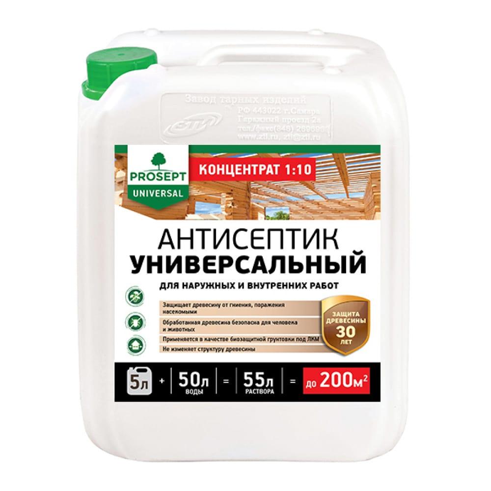 Купить Универсальный антисептик universal для внутренних и наружных работ (концентрат) 5 л prosept 005-5