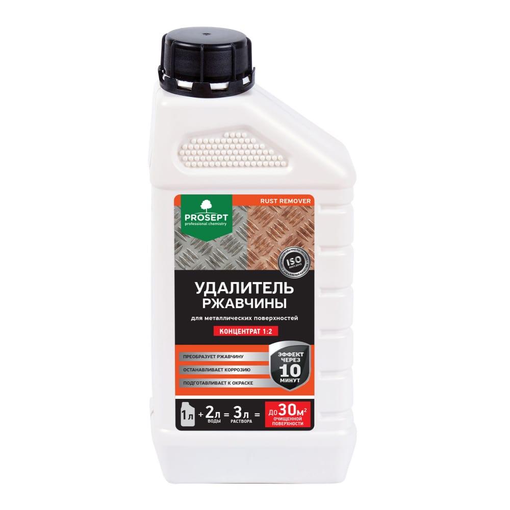 Купить Удалитель ржавчины rust remover (концентрат 1:2)1 л prosept 023-1