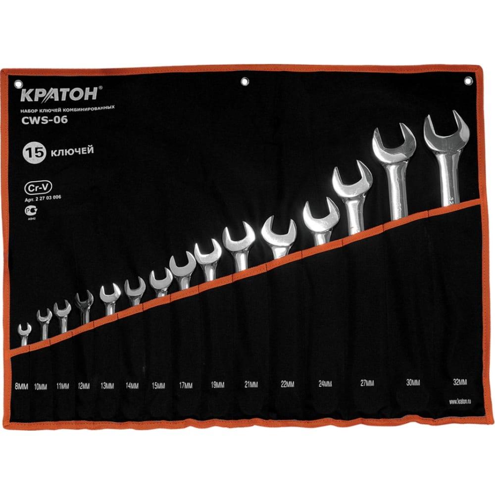 Купить Набор комбинированных ключей 15 предметов кратон cws-06 2 27 03 006