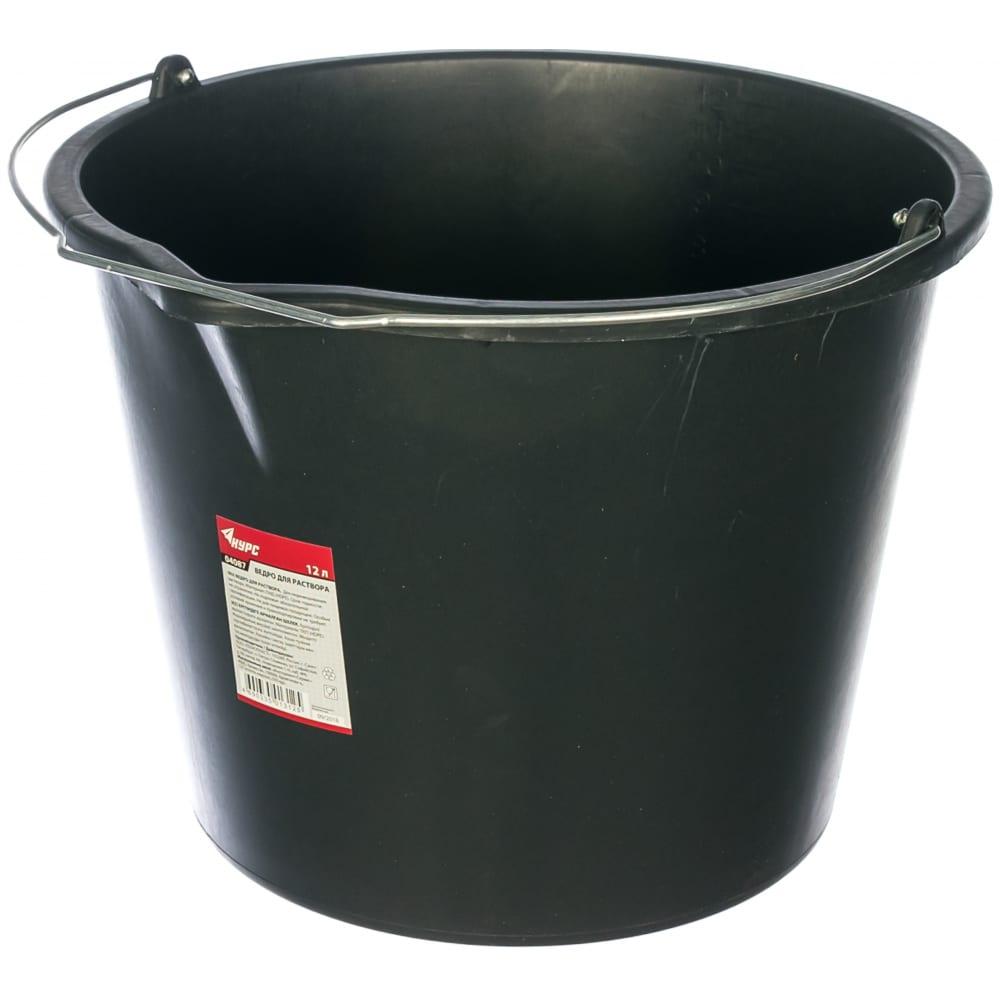 Купить Строительное пластиковое ведро для перемешивания раствора с носиком 12 л курс 4087