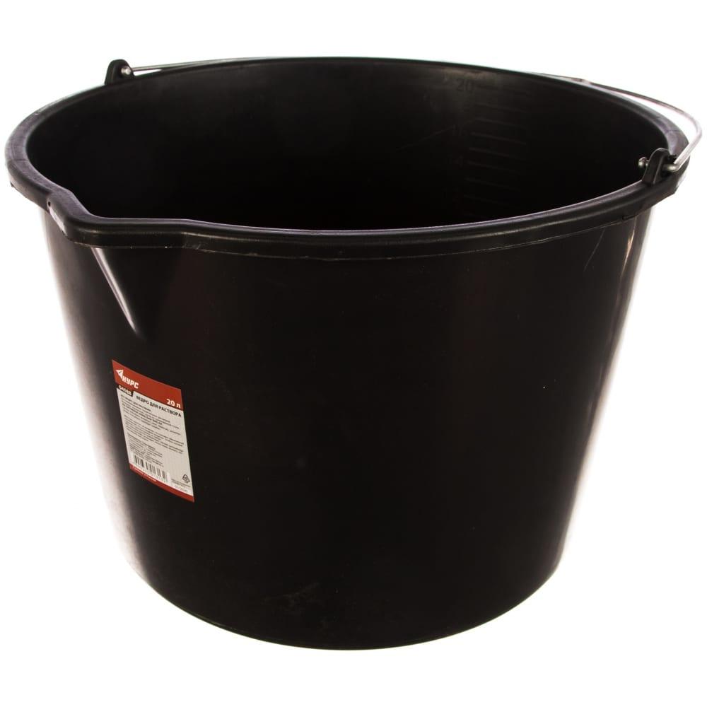 Купить Строительное пластиковое ведро для перемешивания раствора с носиком 20 л курс 4088